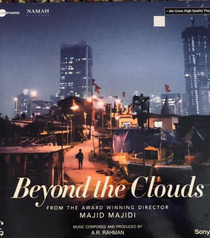 A.R. Rahman - Beyond The Clouds (Vinyl)